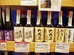 丸大豆醤油.jpg