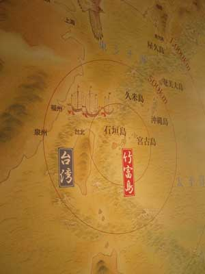 taketomijima.jpg